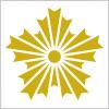旭日章・警察章のロゴマーク