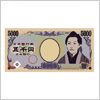 樋口一葉の5000円札紙幣のイラスト