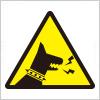 猛犬注意の標識アイコンイラスト