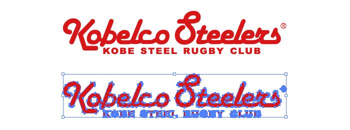 神戸製鋼コベルコスティーラーズ kobelco steelers ロゴマーク