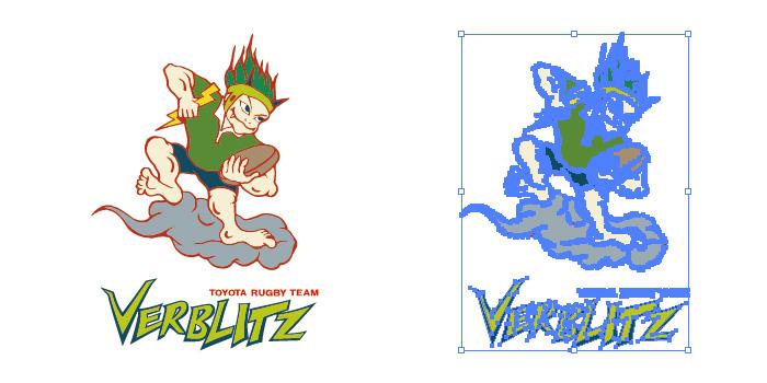 トヨタ自動車ヴェルブリッツ(VERBLITZ)のロゴマーク