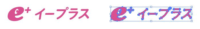 e+(イープラス)のロゴマーク