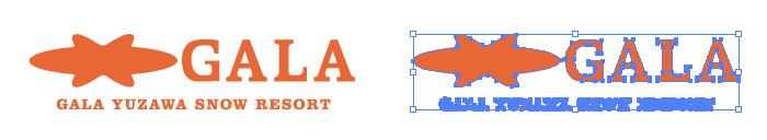 ガーラ湯沢スキー場のロゴマーク