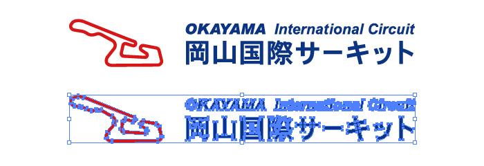 岡山国際サーキットのロゴマーク