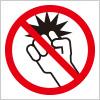 暴力・喧嘩等の迷惑行為禁止標識アイコンイラスト