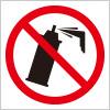 スプレーなどによる落書きを禁止する標識アイコンマーク