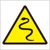 蛇やハブなどの注意を表す標識アイコンマーク