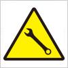 修理・故障等を表す標識アイコンマーク