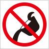 カップ麺等の汁捨て禁止注意標識アイコンマーク