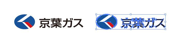京葉ガスのロゴマーク