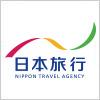日本旅行・日旅(にちりょ)のロゴマーク