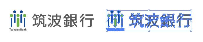 筑波銀行のロゴマーク