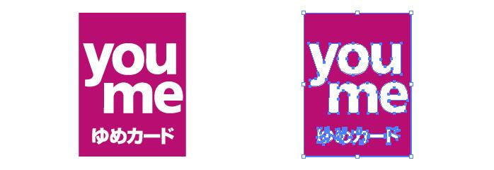 ゆめカード(youme CARD)のロゴマーク
