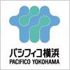 パシフィコ横浜のロゴマーク