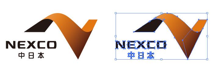 NEXCO 中日本 ネクスコ ロゴマーク