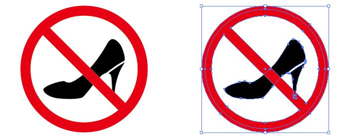 ハイヒール着用・歩行禁止を表す標識アイコンマーク