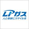 日本LPガス団体協議会のロゴマーク