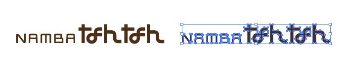 NAMBAなんなんのロゴマーク