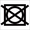 「タンブル乾燥禁止」の洗濯表示記号