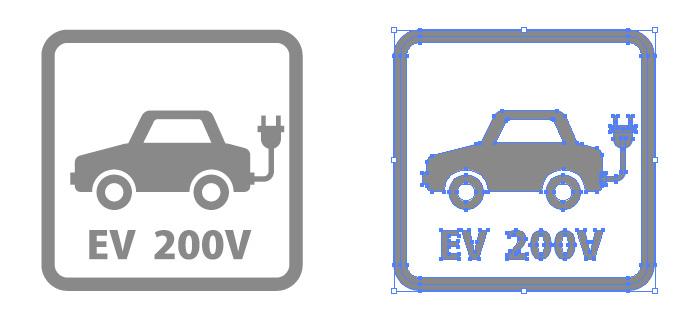 EV200V充電案内の簡易アイコンイラスト