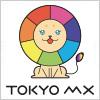 TOKYO MXのロゴマーク