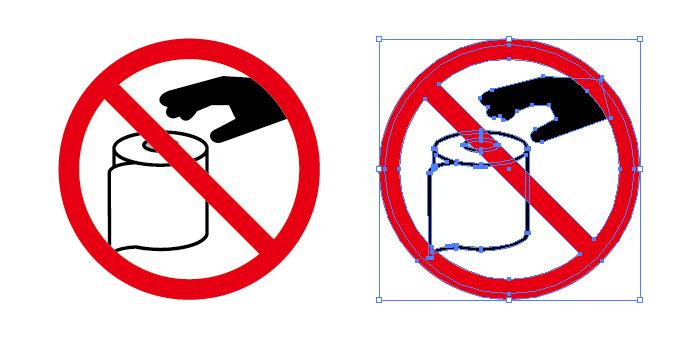 トイレットペーパー持ち出し禁止を表す標識アイコンマーク
