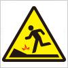 傾斜注意を表す標識アイコンマーク