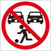 駐車場等での遊び禁止を表す標識アイコンマーク