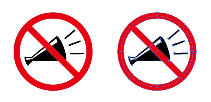 応援・コール禁止を表す標識アイコンマーク