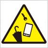 忘れ物注意を表す標識アイコンマーク
