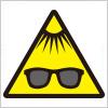サングラス着用・日差し注意を表す標識アイコンマーク
