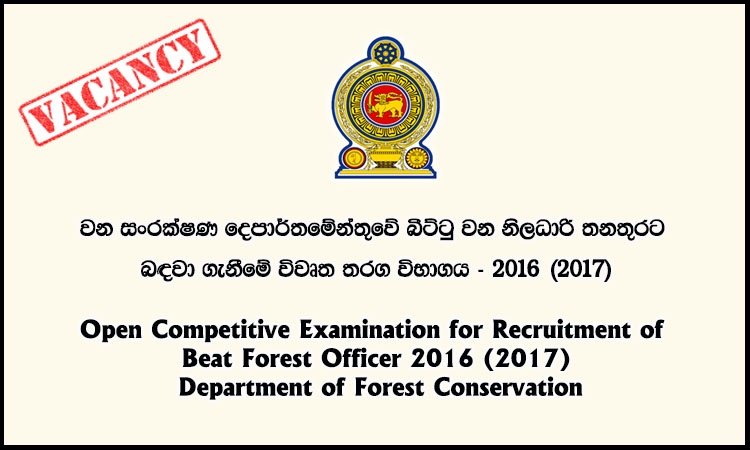 Department of Forest Conservation Vacancies Archives