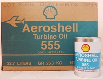 AeroShell Turbine Oil 555-24x1-Quart Cans
