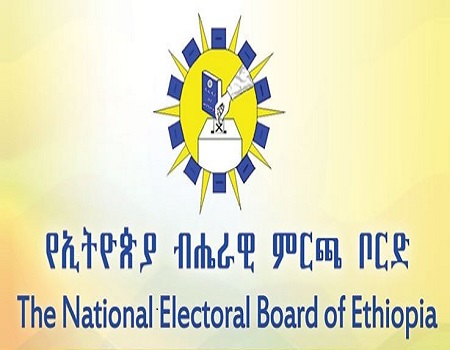 National Election Board of Ethiopia Vacancies