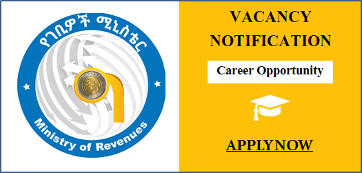 Ministry of Revenues of Ethiopia Jobs