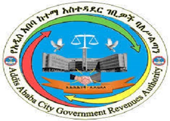 Addis Ababa Revenue Authority Vacancy