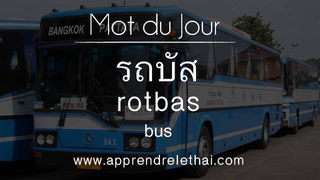 Image du jour 18 รถบัส