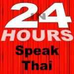 apprendre le thai application