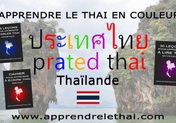 apprendre le thaï facilement