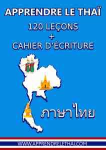 livre apprendre le thaï