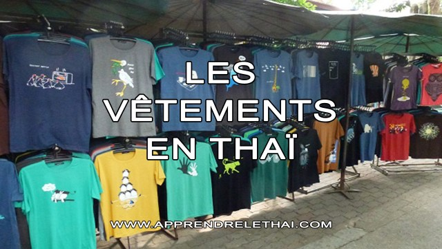 Les vêtements en Thaï