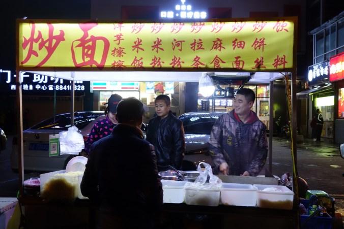 Cuisine de rue - Xi'an