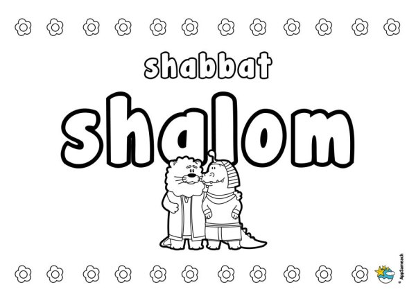 jewish coloring pages # 72