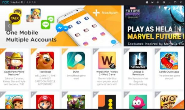 nox-app-player-7-setup