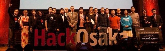 mClinica judges and organizers of Hack Osaka 2015
