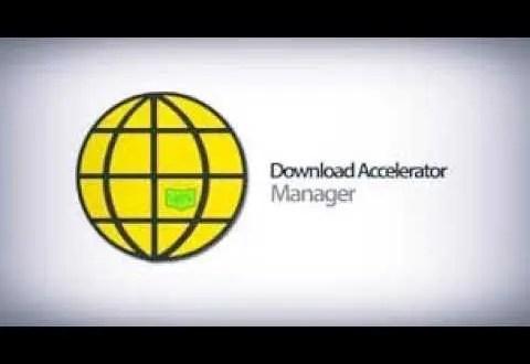 كيفية تحميل و تثبيت برنامج Download Accelerator Manager