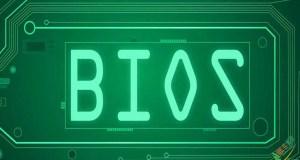 ما هي الBIOS وما اهميتها ، ومتى يجب استخدامها؟