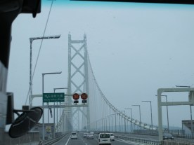 the bridge to Awaji