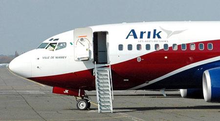 Arik Air Staff Nabbed With Cocaine