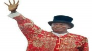 When Passion Overshadows Knowledge: The Amaechi Example